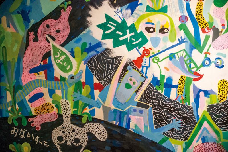 mural02 roger